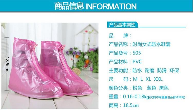 2017 Transparent Reusable Waterproof Shoes Cover Men Women Waterproof Non Slip Overshoes PVC Galochas Unisex Rain Shoes Cover