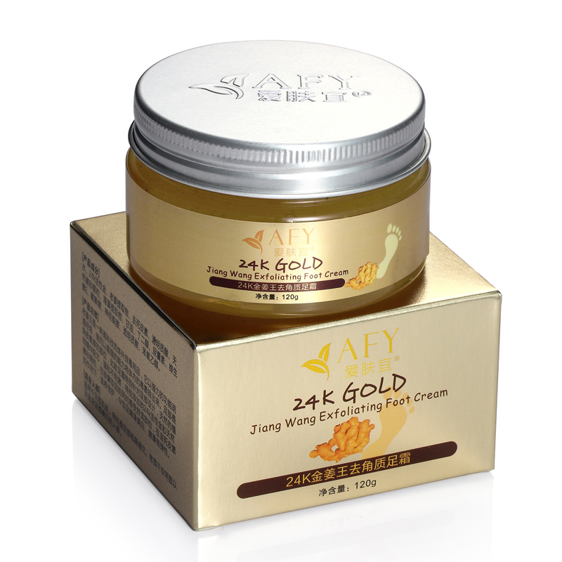 24K Gold Ginger Foot Cream Scrubing Exfoliating Whitening Anti-Aging Massage Baby Foot Mask Foot Skin Smooth Feet Care Skin Care(China (Mainland))