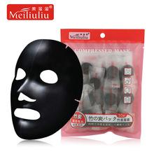 Maschera di carta carbone di bambù della fibra naturale maschera facciale foglio di tessuto non tessuto tessuto DIY pieghevole compressa tablet masque nero(China (Mainland))