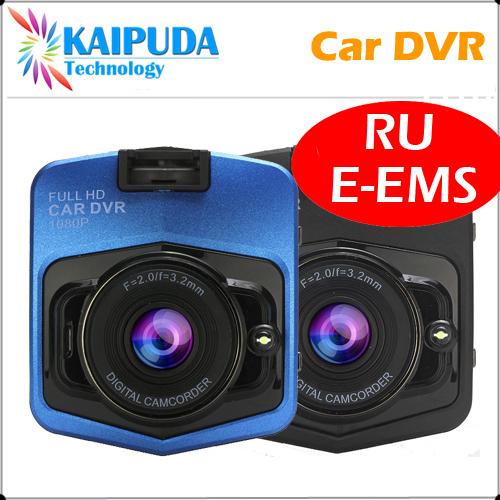 "Car DVR mini video recorder camera registrator camcorder 616C Novatek 1080P NT99141 Glass Lens 2.3"" Night Vision dvrs dash cam(China (Mainland))"