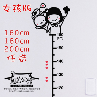 wall stickers decoration decor home decal fashion cute waterproof bedroom living sofa family house glass piano music note - cc 414349 store