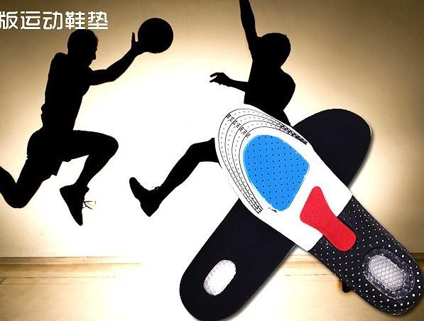 Мир Продажа 2014 Бразилия Спорт Стельки Новый бесплатная Доставка По Уходу За Ногами ...