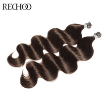 Buy Rechoo Pre-Bonded Tip Non-Remy Human Hair 1g/strand Hair Body Wave Stick I-Tip 100g Colorful I-Tip Hair Extensions Body Wave for $70.50 in AliExpress store