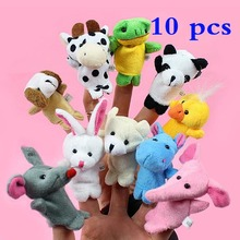 10pcs Cartoon Biological Animal Finger Puppet Plush Toys Child Baby Favor Dolls Baby Kids Children Gift Toy Free Shipping(China (Mainland))