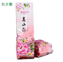 Taiwan Taiwan high mountain oolong tea Luzhou-Taiwan high mountain tea Oolong tea 300g authentic(China (Mainland))