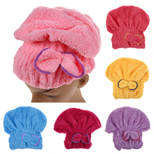 1PCS Home Textile Microfiber Hair Turban Quickly Dry Hair Hat Wrapped Towel Bath 6 Colors Available