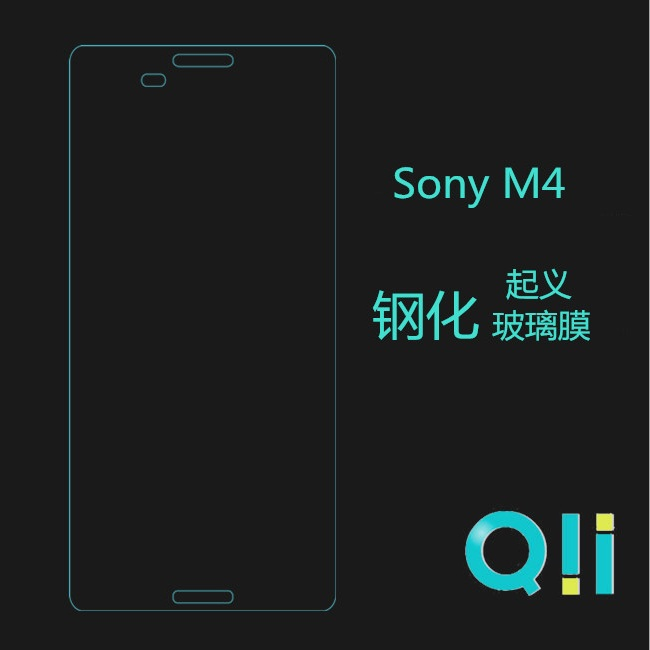 Sony Xperia M4 Aqua Tempered Glass 0.33mm Ultra Thin 9H 2.5D Round Edge Screen Protector - qii official flagship store