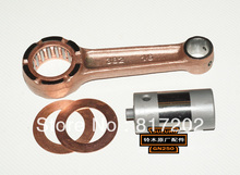 BRAND NEW SUZUKI CON ROD GN125 DR125 GZ125 EN125 GS 125 CONNECTING ROD (China (Mainland))