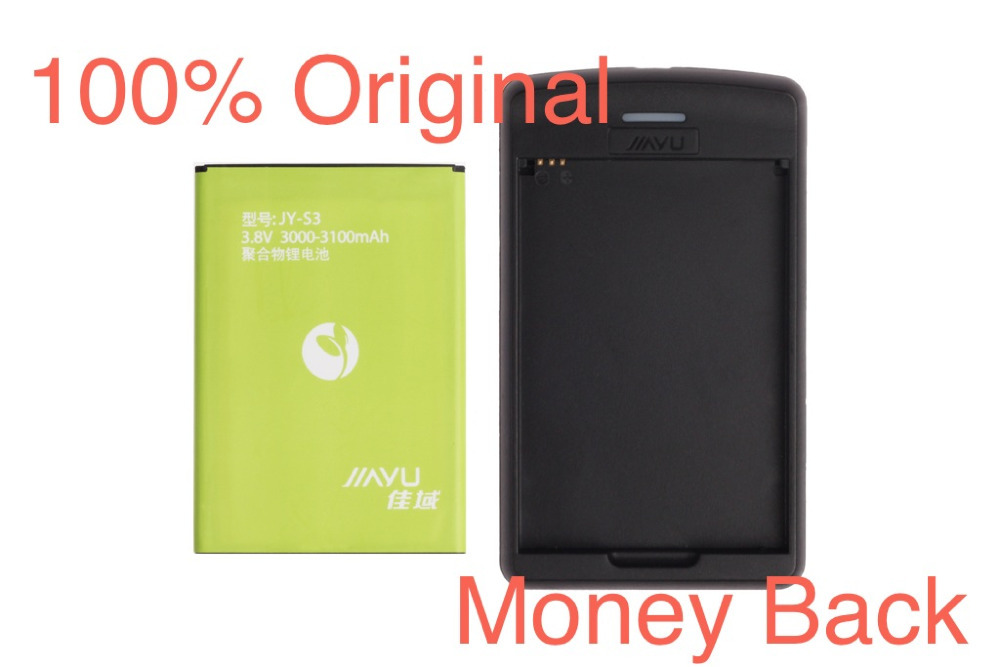 100% Original JIAYU S3 Battery Replacement 3100mAH Advance Battery+Wall Charger - HONGKONG MINIDEAL store