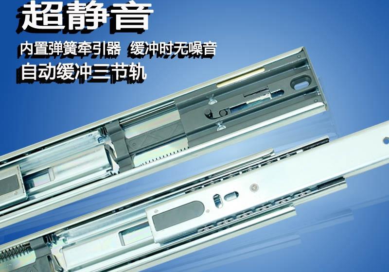 Enter the name of the state drawer tracks Hardware-damping buffer drawer slide drawer slide three rail track<br><br>Aliexpress