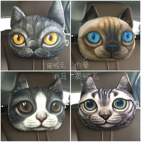 Cat Print Car Seat Covers And Accessories