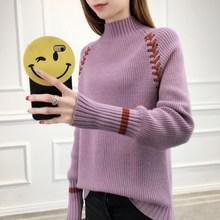 6315 (2 номер 3, № 2 в новой съемке) кружевной цвет полуводолазка свитер Хеджирование 49(China)