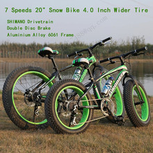 "20""* 4.0 Inch 10cm Widen Tire Bicicleta  7 Speed Terrain Bicicleta Snow Bicycle for Childen Fat Bike Bicicletas Mountain Bike 20(China (Mainland))"