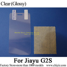 Clear Glossy Screen Protector Guard Cover protective Film For Jiayu G2S