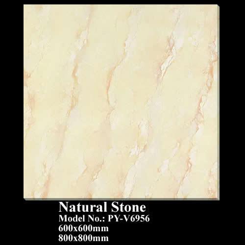 PY-V6956 ceramic tile yellow Nature Stone series(China (Mainland))