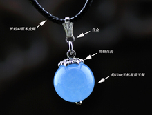 Freeshipping Crystal jewelry 12 mm natural sea aquamarine pulp fine leather cord necklace(China (Mainland))