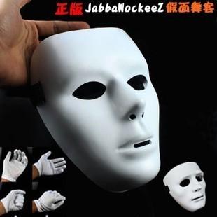 Jabbawockeez mask ball white hip-hop mask