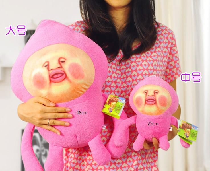 online kaufen gro handel kobito dukan plush toys aus china kobito dukan plush toys gro h ndler. Black Bedroom Furniture Sets. Home Design Ideas