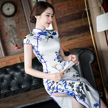 Buy New Arrival Women's Long Cheongsam Traditional China Lady Silk Qipao Elegant Slim Dress Flower Size S M L XL XXL F070409 for $34.68 in AliExpress store