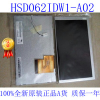 HSD062IDW1-A02 original a 6.2 inch DVD screen for vehicle navigation