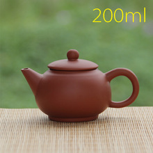 The teapot drum type 200ml special Kung Fu tea teapot