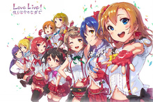 Love Live! 5—2016 Hot sale Japanese Anime Home Decor Horizontal Version Scroll Paintings Art Canvas Wall Picture