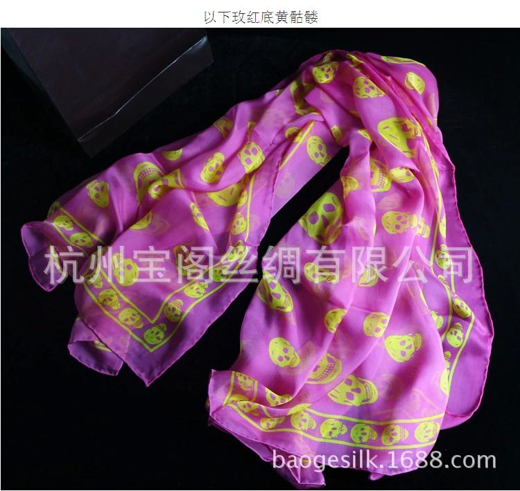 Fashion Skull Designs Women Big Square Shawl 100% Mulberry Silk Lady Scarf,High Quality Women's Printed Scarves 135*135CM,7Color(China (Mainland))