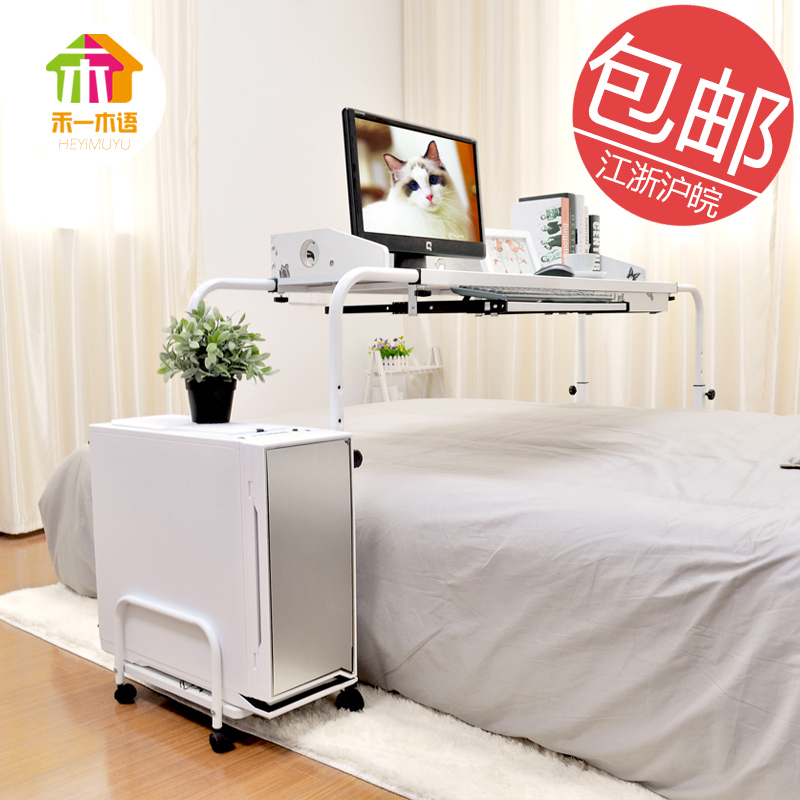 Ikea computer desk lazy double cot bed with desk home desktop computer desk laptop table in - Bed with desk ikea ...
