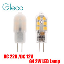 Buy AC220V / DC12V Mini G4 LED Lamp 2W SMD 2835 Lampada LED G4 Bulb Milky/Transparent 360 Beam Angle Lights Replace Halogen G4 for $1.19 in AliExpress store