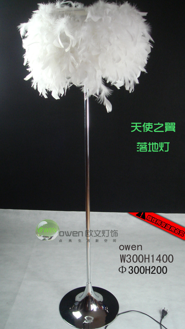 Feder stehleuchte kaufen billigfeder stehleuchte partien - Lampe de salon sur pied moderne ...