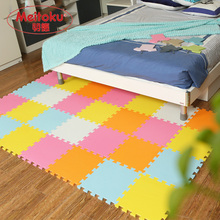 Meitoku baby EVA Foam Play Puzzle Mat/ 18 or 24/lot Interlocking Exercise Tiles Floor Mat for Kid,Each 30cmX30cm,1cmThick(China (Mainland))