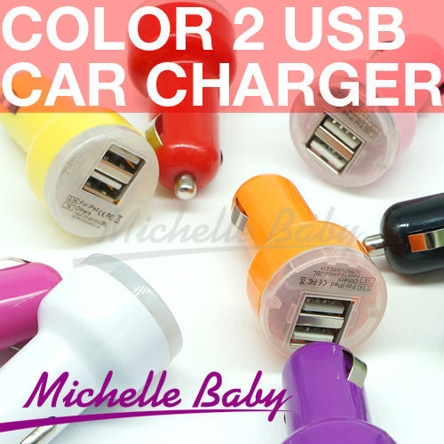 Colorful Dual USB 2 Port Car Charger Cigarette 2.1A Auto Power Adapter iphone ipad Samsung HTC.5V/2.1A - MICHELLE Baby TECHNOLOGY CO.,LTD store