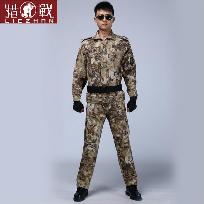 Милитари Одежда Большого Размера