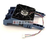 Сервер вентилятор для ML150 G6 pn 519737 — 001 487108 — 001