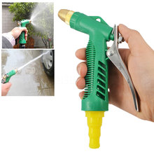 New Household Water Gun Car Cleaning Device Car Wash Washer Nozzle High Pressure Head Machine Accessory Tool Portable Adjustable(China (Mainland))