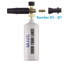 Snow Foam Lance for Karcher K Series 45 days money back guarantee for undelivered packages(China (Mainland))