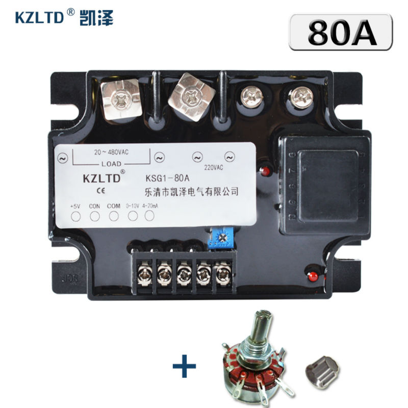 Single Phase Full Isolation Solid State Voltage Regulator 80A AC Output Voltage Regulator Module 100% Authentic KSG1-80A