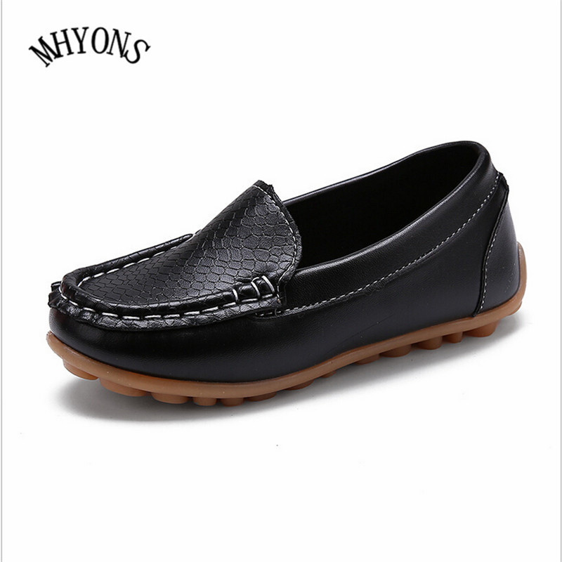 Boy loafers ChinaPrices