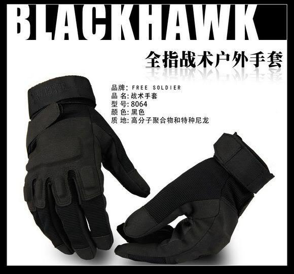 Black Hawk Motorcycle Bicycle Motorbike Motocross racer tactics gloves - Hard-working people store