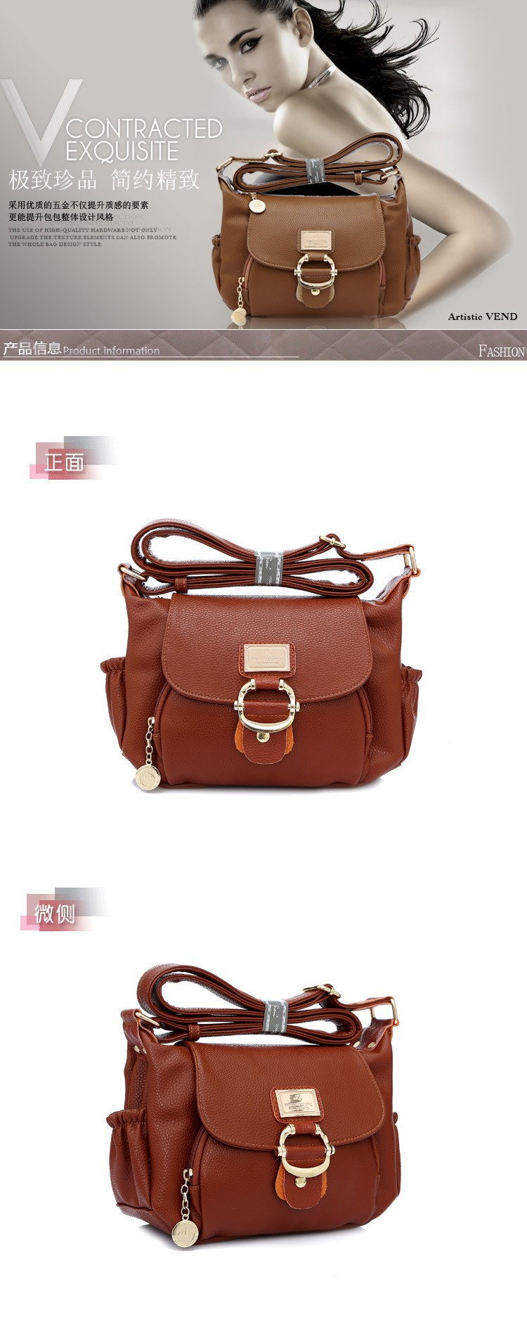 Female Bags 2015 Women's Shoulder Bag Middle Aged Mother Messenger