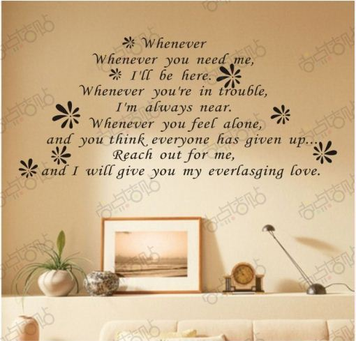 Love Flower poem Removable Vinyl Poet Art Word Wall Sticker Wall Decal Quotes Decorative