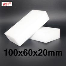 Buy Magic Melamine Sponge 100*60*20mm Cleaning Eraser Multi-functional Sponge 20pcs/lot for $2.21 in AliExpress store