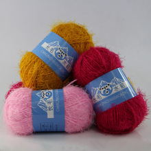 Buy 50g Soft Cashmere Yarn Knitting Mink Baby Knitting Wool Hand-knitted Hook Needle Work Wool Yarn Hand Knitting Thread for $10.19 in AliExpress store