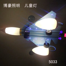 new arrival New arrival blue led iron child light aircraft bedroom pendant light boy cartoon lamp child  free shipping(China (Mainland))
