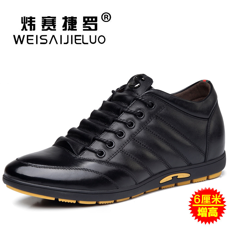 2016 factory wholesale fashion new men's invisible elevator shoes comfortable leather men's casual shoes tide X0122(China (Mainland))
