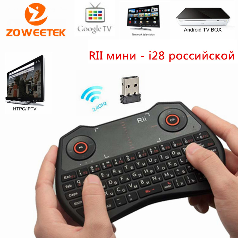 Zoweetek Rii mini i28 Wireless Russian Keyboard 2.4GHz Touchpad Air Mouse With Earphone Jack For PC Android Smart TV Box(China (Mainland))
