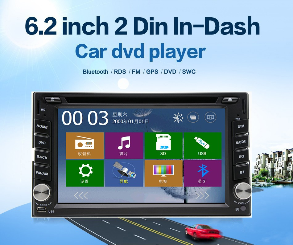 2015!wince 8.0 Full - Touch car Tablet double 2 din GPS car stereo Radio VW / toyota / mazad car Audio No-DVD MP3 player()