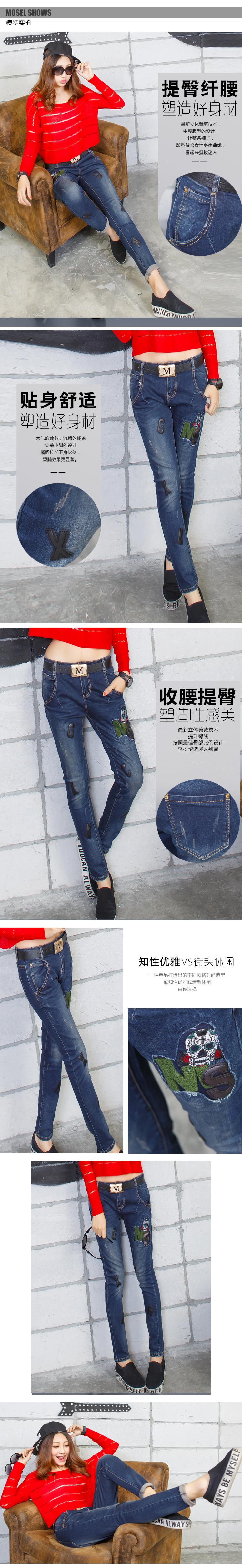 Скидки на 2016 кружева джинсы женские брюки новые брюки карандаш джинсы с дырками vaqueros mujer жан femme