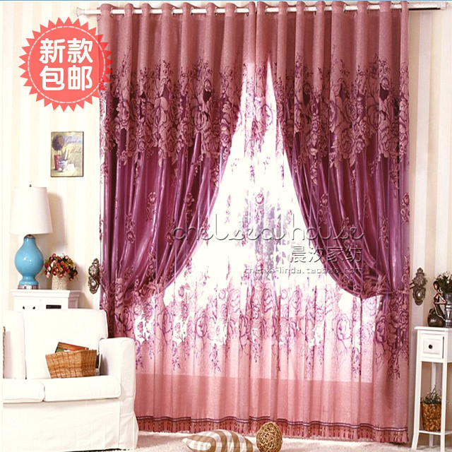 2014 Modern Fashion High Quality Window Screening Curtain Finished Product Window Curtains with Blackout Lining Curtain(China (Mainland))