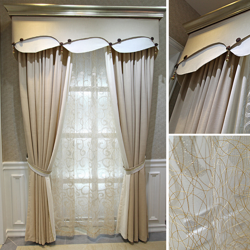 Minimalist Outdoor Contemporary Curtains Upscale Solid Color Stitching Bedroom Modern Minimalist Living Room Curtains